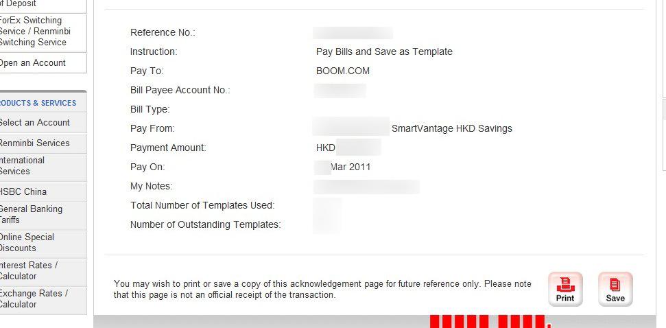 HSBCのbill payment BOOMへ 送金完了画面