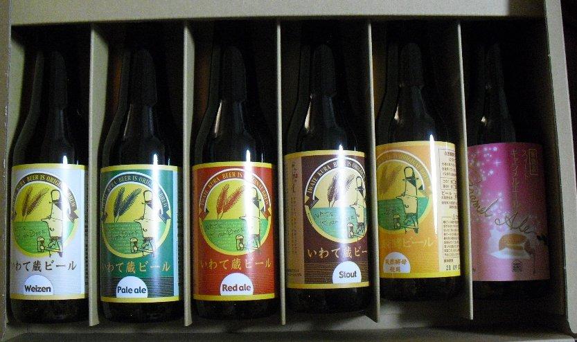 いわてのビール2011ヒューリック