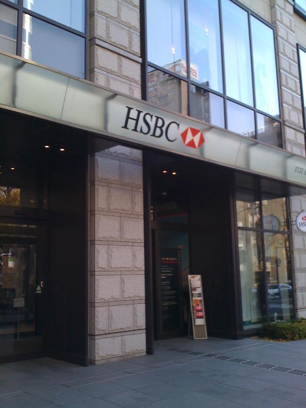 HSBCプレミアセンター横浜支店