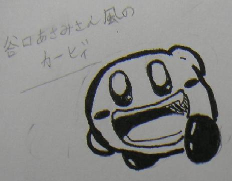 コピー (99) ~ dengon_denwa02