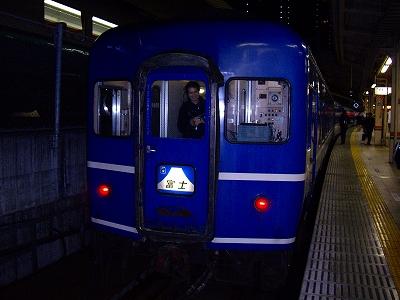 富士20090110