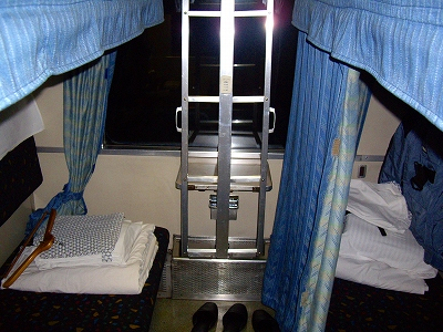 富士はしご20090110