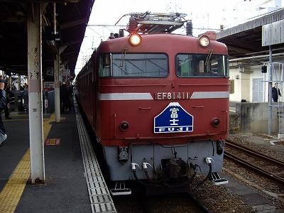 大分富士ヘッド20090111