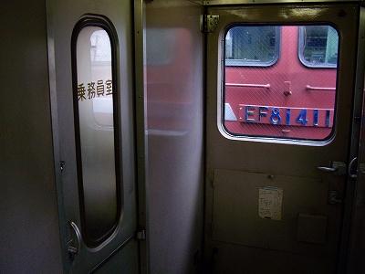 富士電機20090111