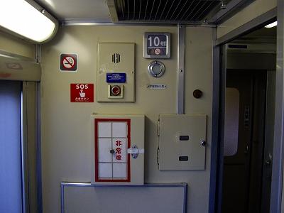 10号車壁面20090111