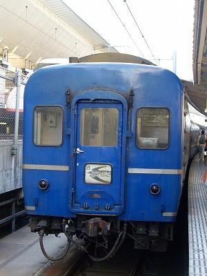 はやぶさ終着東京20090112