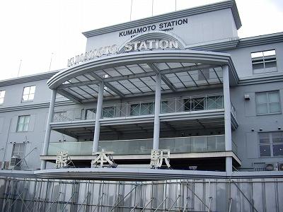 熊本駅20090111