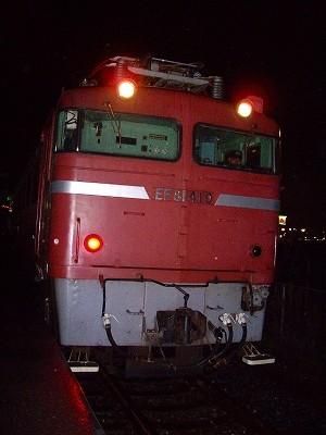 上りはやぶさ機関車交換門司20090111