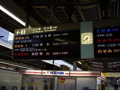 新横浜案内板20090207
