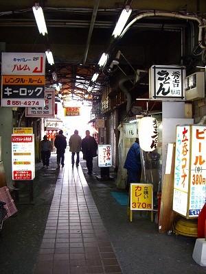 小倉アーケード20090207
