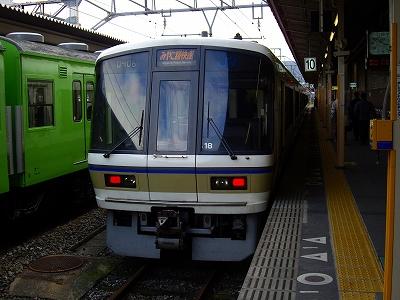 kaisoku20081227.jpg