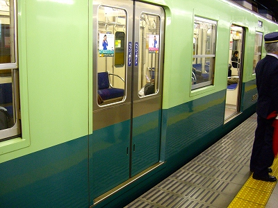 keihan20081227.jpg
