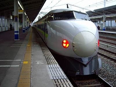 zero3-20080209.jpg