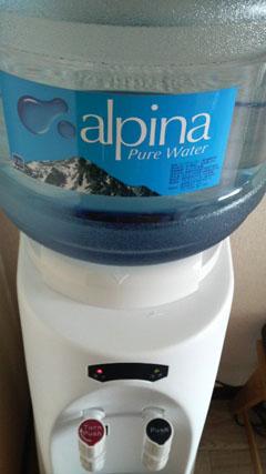 alpinawater