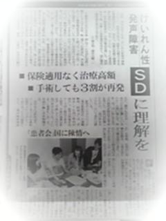 decoimage_ed.jpg