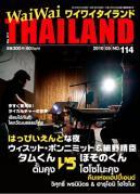 cover114.jpg