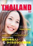 cover117.jpg