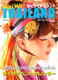 cover126.jpg