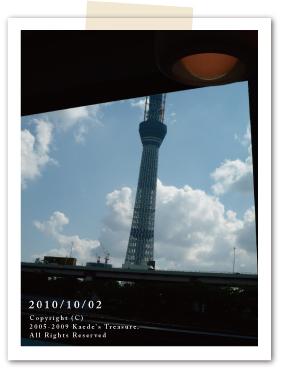 101002-007.jpg