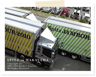 20100612-001.jpg