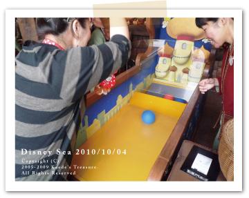 20101004013.jpg