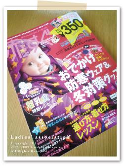 20101029-003.jpg