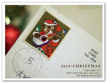 20101225-007.jpg