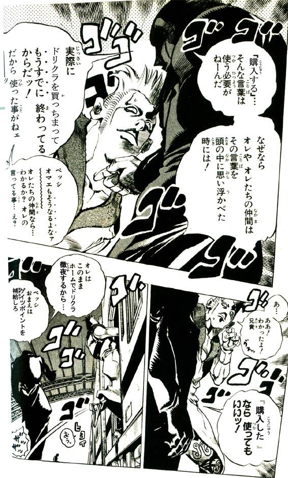 プロシュートの兄貴かっこいいよね!(何