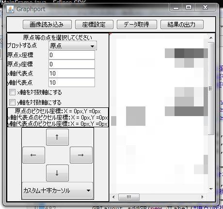 graphportview.jpg