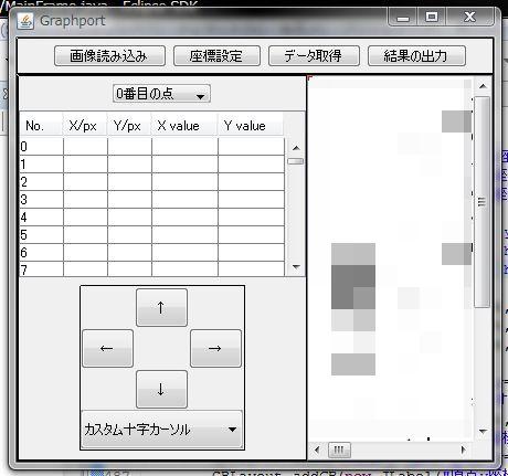 graphportview2.jpg