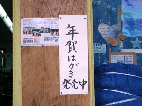 kai-blog-2905