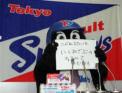 kai-blog-3077
