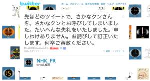 kai-blog-3079