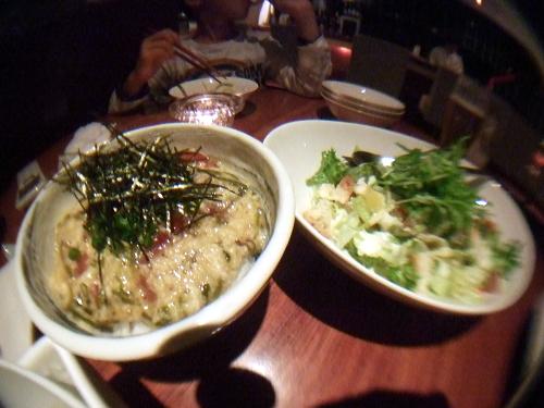 kai-blog-3101