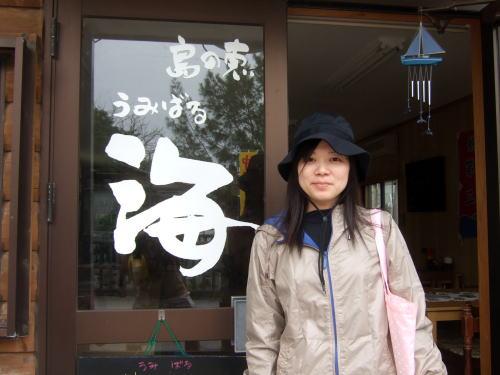 kai-blog-3208