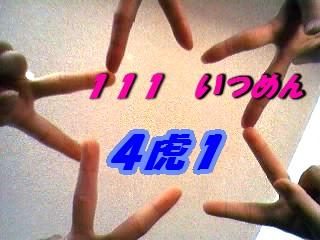 45415.jpg