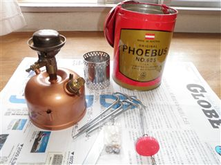 Phoebus 625