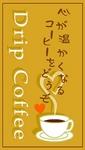 coffee00-thumbnail2.jpg