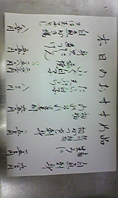 20090107172726