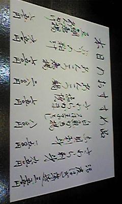 20090124143631