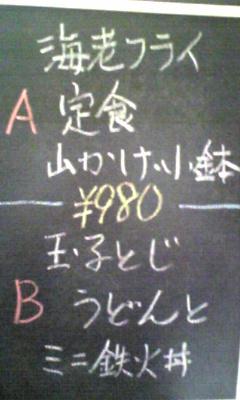 20090201142952