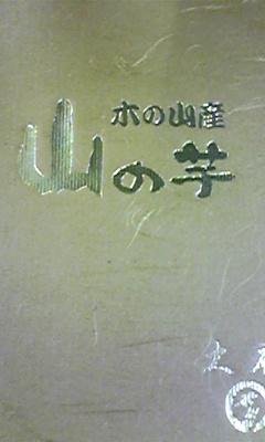 20090204142540