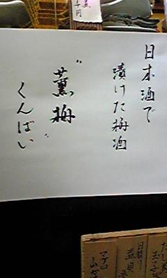 20090701143114