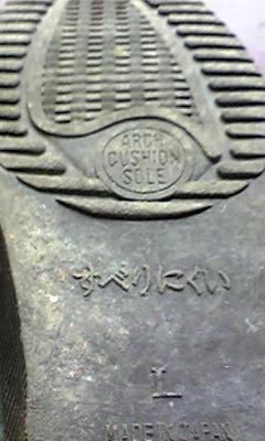 20090707152255