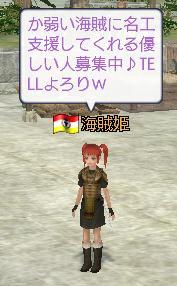 090128_shienirai.jpg