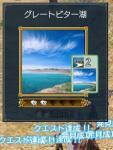 090222_tyokumei.jpg