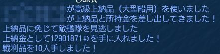 090223_taikin2.jpg