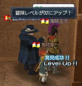 090224_level32.jpg