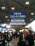 EXPO_20110525174927.jpg