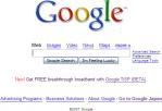 google01.png